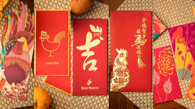 2017 year of rooster Red Packet collection by Dennis