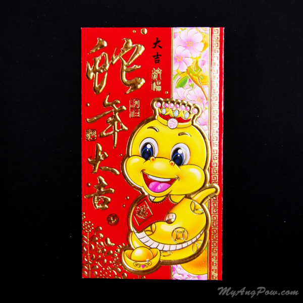 Flower Season's Ang Pow 2013 – Snake with Gold Ingots (T021-02) Front View with closed lid.