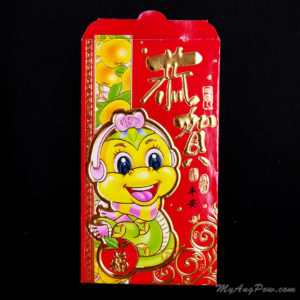 Flower Season's Ang Pow 2013 – Snake with a Peach Fruit (T021-04) Front View with open lid.