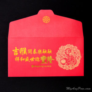 HongLeong Assurance Lucky Monkey Ang Pow 2016 Front View with open lid.