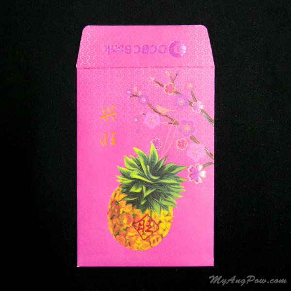 OCBC Bank Ang Pow 2013 – Pineapple of Fortune Front View with open lid.