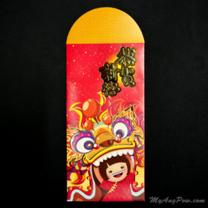 Prudential 2018 Chinese Lion Dance (Girl) Ang Pow Front View with open lid.