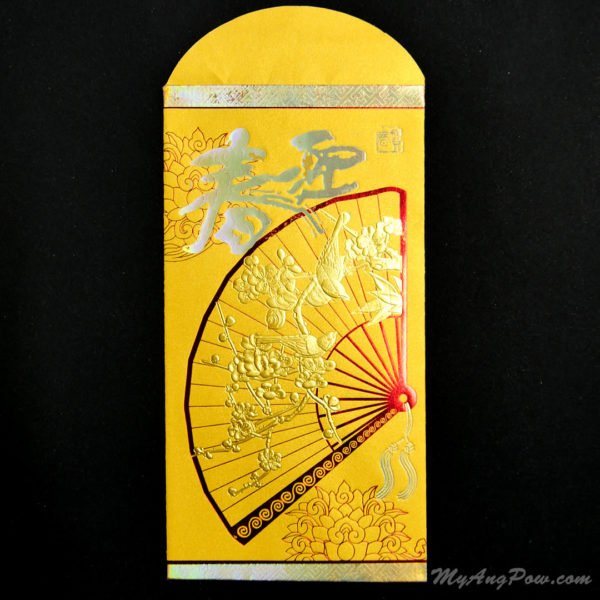 Singapore Chicken Rice Golden Ang Pow 2015 – The Golden Chinese Fan Front View with open lid.