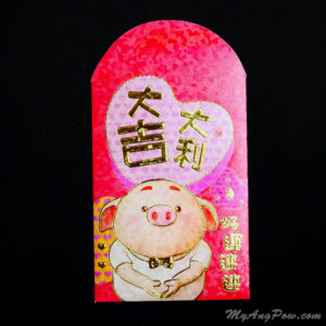 Hyacinth year 2019 handsome love pig Ang Pow (3559-02) Front View with open lid.