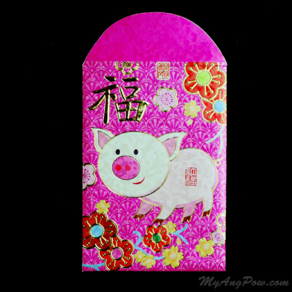 HuaJi year 2019 Cute Lucky Pig Ang Pow (3577-03) Front View with open lid.